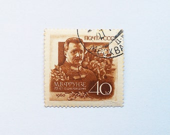 Soviet postage stamps, Revolutionary soviet Frunze, Postage stamp Frunze, Postage stamps USSR, Collectible stamps, Vintage postage stamps