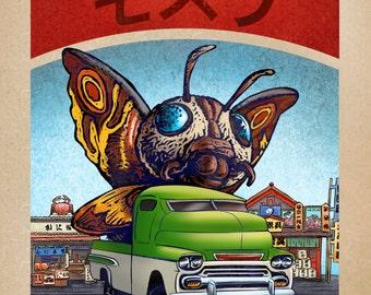 Mothra Monster Truck 8 x 10  signed print- Japanese Kaiju Monster in Truck