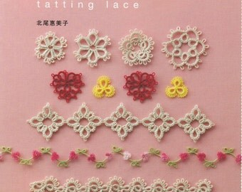 Japanese Tatting Patterns, tatting motif ebook  A0190 Ebook Instant download pdf tutorials, Japanese tatting ebook, craft ebook, tatting pdf