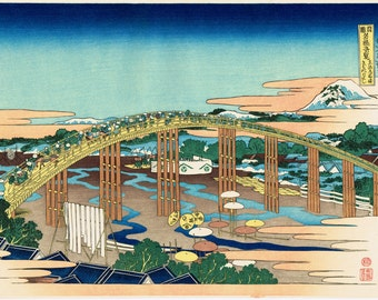 "Japanese Ukiyo-e Woodblock print, Hokusai, ""Yahagi Bridge at Okazaki on the Tôkaidô Road"""