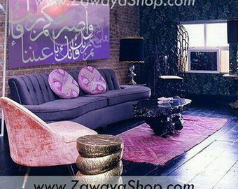 painting print wall Islamic art home decor prints , alfatiha ayah available in any custom sizes or colors#323