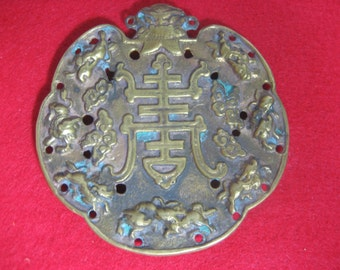 Antique/Vintage  Chinese What looks like Trivet