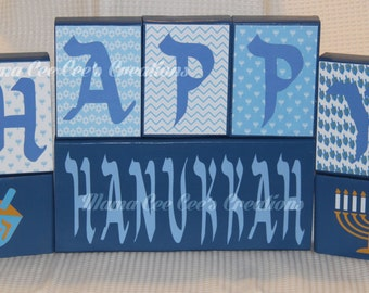 Happy Hanukkah Decorative Blocks - Hanukkah Decor