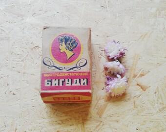 Soviet Hair Rollers/Vintage Hair Curlers/Plastic Hair Rollers/Set of 10/Thermo Hair Rollers/Soviet Beauty/Vintage Hair Curlers/1970s