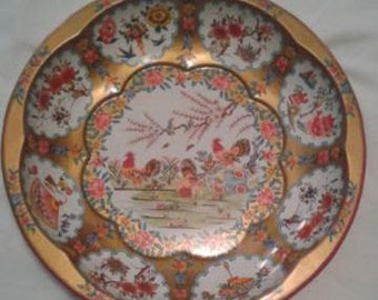 Daher decorated ware made in England choice of three