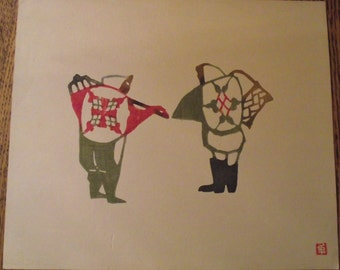 1967 Woodblock print by Inagaki Nenjiro known MIKUMO of Two men carrying produce