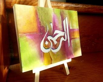 Islamic calligraphy art - Islamic gift - Al-Rahman - Mini canvas - Islamic calligraphy art - Eid - Ramadan - Names of Allah