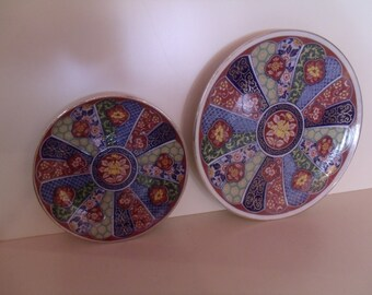 Vintage Imari Ware Plate set of two - Made in Japan, (# 795/46)