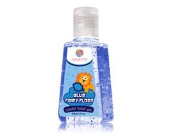 Blue Fairy Floss