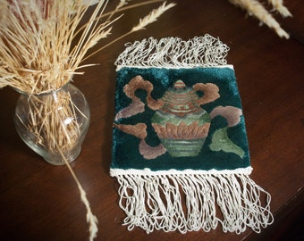 Chinese Silk Rug Mat - Ginger Jar - Stocking Stuffer, Hostess Gift, Present