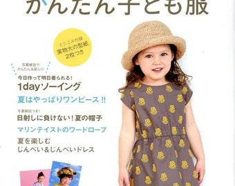 2016 Summer Handmade Easy Kids Clothes - Japanese Craft Book