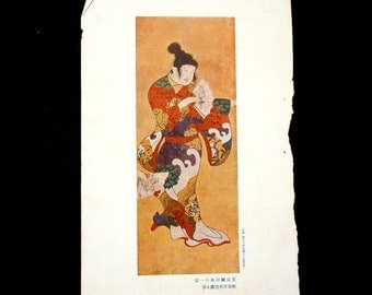 Vintage Japanese Print Woman Dancing at Flower Viewing Vintage Magazine Cut Out Small Size