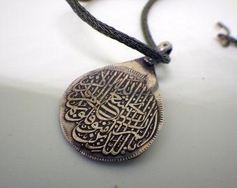 Arabic Sterling Pendant Disk and Necklace - Vintage