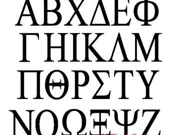 "3 24"" Unpainted Wooden Greek Letters, 20.00 ea. Zeta, Delta, Upsilon, Xi, Iota Free Shipping 24GK50X3   126"