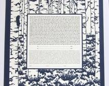 Intricate Paper Cut Ketubah - Birch Forest Design