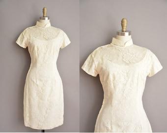 50s ivory lace vintage cheongsam dress / 1950s dress