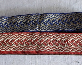 Jacquard ribbon trim. Two colors