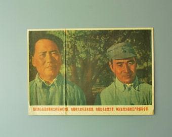 Vintage Chairman Mao and his bro