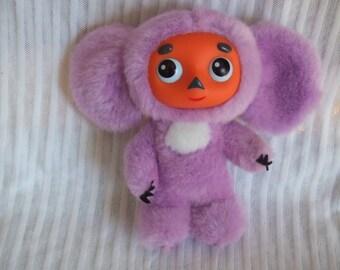 Vintage Mauve Chuburashka. Stuffed Doll With Plastic Face. 8 Inches Tall.