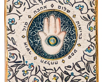 Blessings with Hamsa - hand made wall plaque