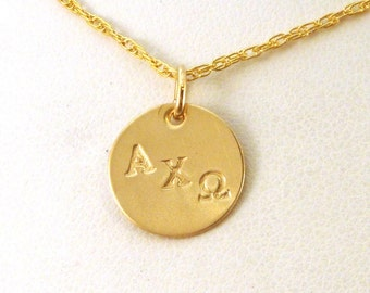 Gold Alpha Chi Omega Necklace / Gold AXO Jewelry / Simplicity Series / Official Licensed Product / Alpha Chi Omega Jewelry Gold
