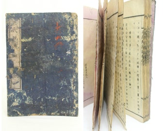 Antique Japanese Book on British Economics, Meiji Era, dated 1876. Supply Paper. Kanji (Ref: 403)