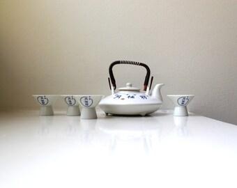 Vintage Mid Century Porcelain Sake Set Gekkeikan Japan 1970's
