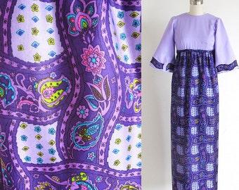 Vintage 60s Purple Dress, XXS Empire Waist Dress, 1960 Flower Child, Polyester Maxi Hippie Dress