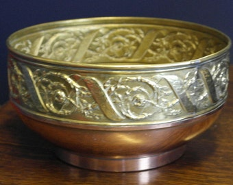 antique copper and brass ornate planter plant pot
