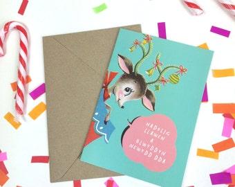 Welsh Text Christmas Nadolig Llawen Retro Aqua Reindeer Eco Friendly Greeting Card