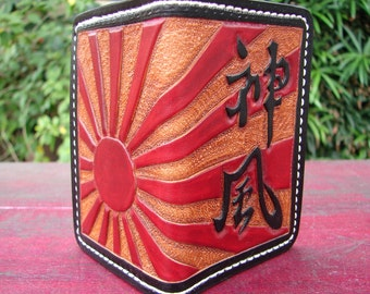 Japanese Rising Sun heavy duty small custom leather wallet/card holder