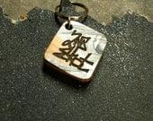 Skateboard Key Chain - Recycled Skateboards
