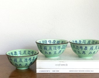Vintage Asian Bowls Set Dipping Sauce Jade Mint Green Small Serving Bowls Characters Chinese Asian Decor