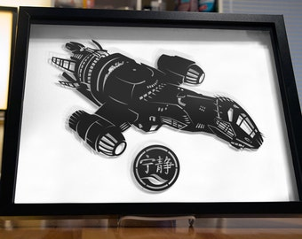 Serenity - Firefly silhouette handcut paper craft