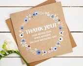 Thank You Ring Bearer Wedding Day Card