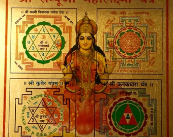 Sri Sampoorn Maha Lakshmi Yantra - Wealth Money Drawing Success - Priest Blessed