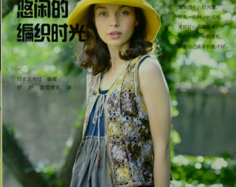 European Style Knit and Crochet Spring and Summer 2015- Japanese Craft Book (In Chinese)