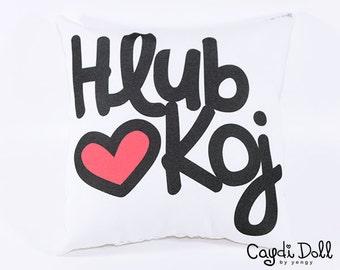 12x12 Hlub Koj Pillow