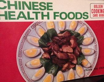 vintage cookbook, Chinese Health Foods
