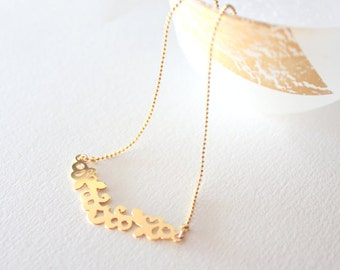 Arabesque necklace gold plated end-30%. End of collection.