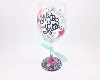 MRS. Bride Floral Laurel Wine Glass Personalized Custom Wedding Shower Bachelorette Bridesmaid Wedding Party