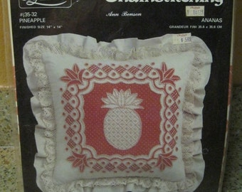 """On Sale Vintage Janlynn Charmin Chainstitching Kit, #135-32, Pineapple, Pillow Kit, 14 x 14"""", Chainstitch Pillow Kit, New in Sealed Package"""