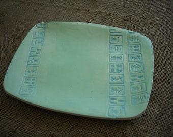 Mahjong Serving Dish - Aqua Mahjong Dish  - Oriental Plate - Mahjong Plate - Game Night Plate - Mahjong Gift