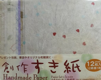 Japanese handmade origami papers