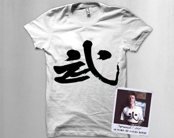 Japanese  t shirt as worn by David Bowie