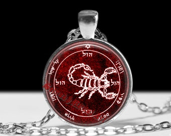 Fifth pentacle of Mars pendant, talisman that causes all demons to obey the wishes of the possessor, Solomon Seals, occult ritual seal #103