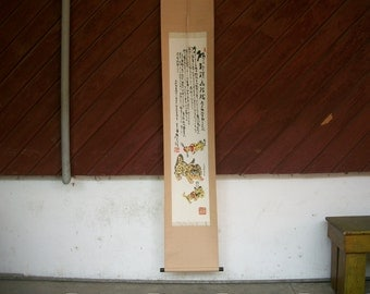 1970s Japanese Kakejiku Wall Hanging Silk And Washi Scroll Painting Calligraphy Hariko Tora