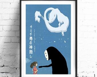 "SPIRITED AWAY - Miyazaki Inspired Minimalist Movie Poster Print 13 x 19"""