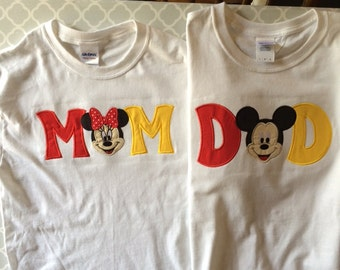 Mom and Dad Shirts