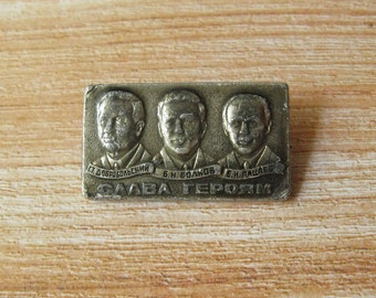 Cosmonaut Pins, Space Badge, Spaceman Brooch, Soviet Cosmos Pins, Rare Pins, Space Collection